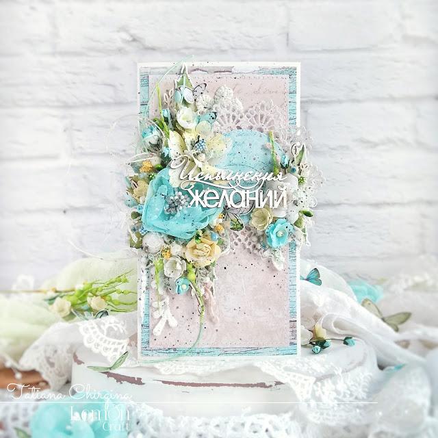 Kartka handmade w wiosennych kolorach