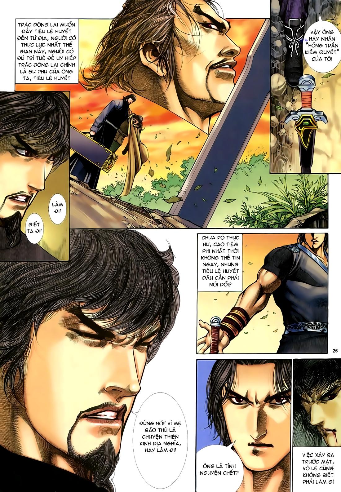 Anh hùng vô lệ Chap 29 trang 27