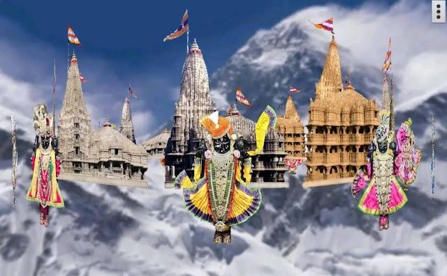 Dwarkadhish Temple Live darshan of God Krishna