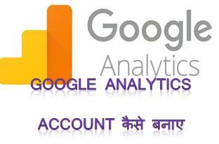 A Google Analytics account