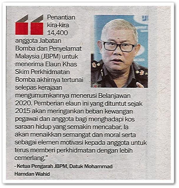 Anggota bomba terima elaun khas RM200 sebulan  - Keratan akhbar Sinar Harian 12 Oktober 2019