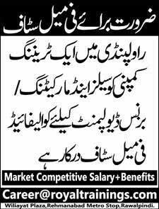 Female Staff required for Rawalpindi