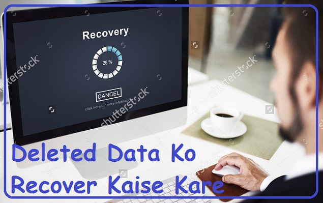 Android Phone Me Deleted Photos,Videos,Files,Data,Messages Ko Recover Kaise Kare