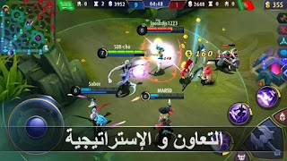تحميل لعبة mobile legends bang bang مهكرة