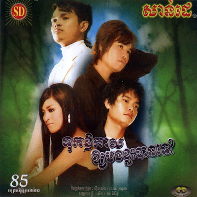 Sunday CD Vol 85