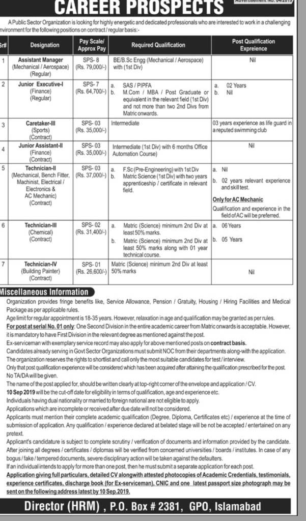 Jobs In Pakistan Atomic Energy 2381 GPO Islamabad || PAEC