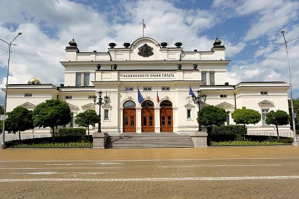 45-ото Народно събрание започва работа на 15-ти април