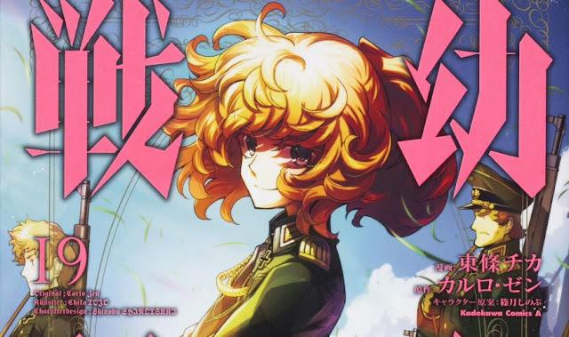 Manga de Youjo Senki continuará en septiembre