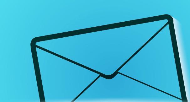 Should I Buy Email Address List for Online Marketing?