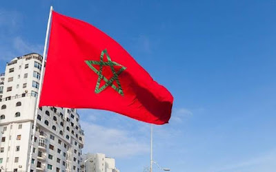 طريقة إنشاء شركة بالمغرب 2021 كل المعلومات و الوثائق...