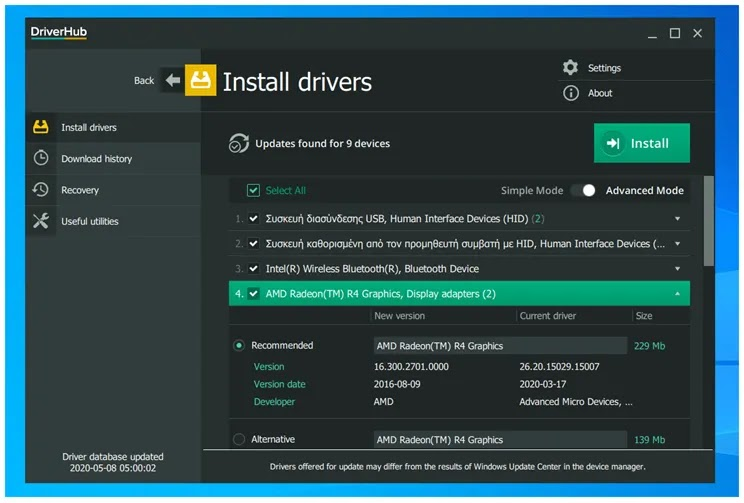 DriverHub : Η  απολύτως δωρεάν εφαρμογή  για να βρείτε τους πιο πρόσφατους drivers για το υλικό  του υπολογιστή σας