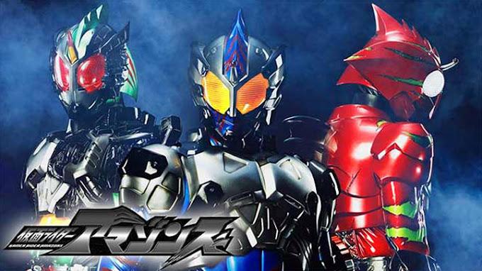 Kamen Rider Amazons Season 2 Episode 1 - 13 Tamat Subtitle Indonesia