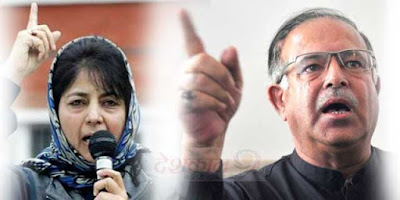 Mehbooba-government-will-lost