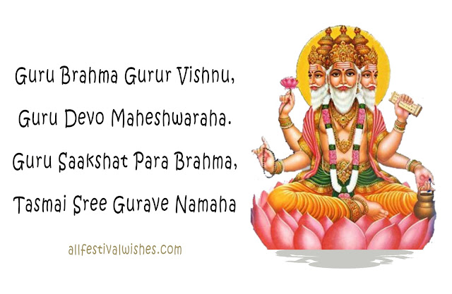 happy-guru-purnima-guru-purnima-images