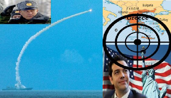 Άμεση Απάντηση Πούτιν Για Την Απέλαση Των Ρώσων Διπλωματών Σε Τσίπρα Είσαι Τελειωμένος Αλλάζει Ο Χάρτης Των Βαλκανίων;