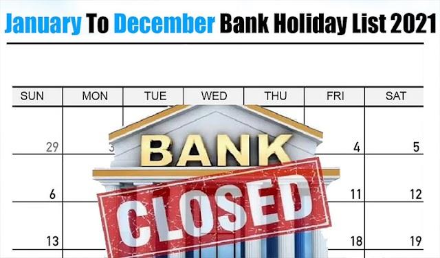 2021 में जनवरी से दिसंबर तक किस-किस दिन बंद रहेंगे बैंक, यहां देखें लिस्ट