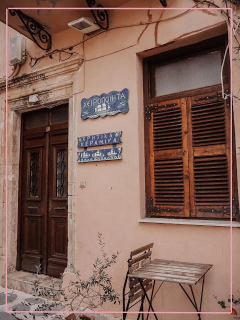 Cute Crete Greek Building