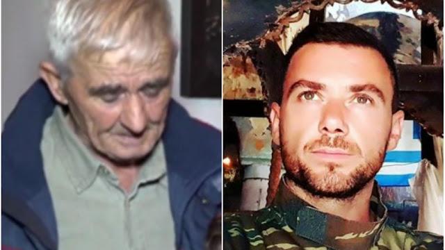 Ξεκίνησαν οι διαδικασίες από τις Αλβανικές αρχές για την παράδοση της σορού του Κ. Κατσίφα στην οικογένειά του