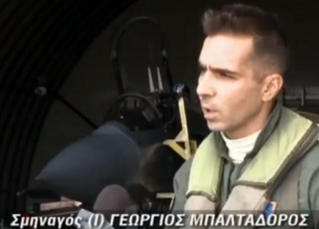 Γιώργος Μπαλταδώρος: Ξεσπούν οι συγγενείς του! «Θα έρθουν με ελικόπτερα οι πολιτικοί στην κηδεία»