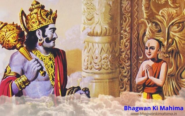 Yamraj nachiketa story in hindi yam nachiketa samvad nachiketa story