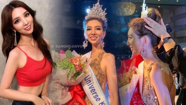 Park Ha Ri es Miss Universe Korea 2020