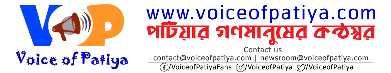 Contact with Voice of Patiya