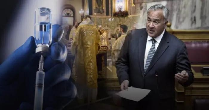 Εντολή στην Εκκλησία να «περιορίσει» τους ιερείς που έχουν διαφορετική άποψη για τον εμβολιασμό
