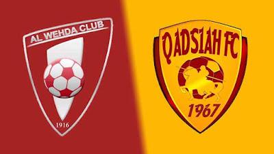 مشاهدة مباراة القادسية والوحدة 31-1-2021 بث مباشر في الدوري السعودي