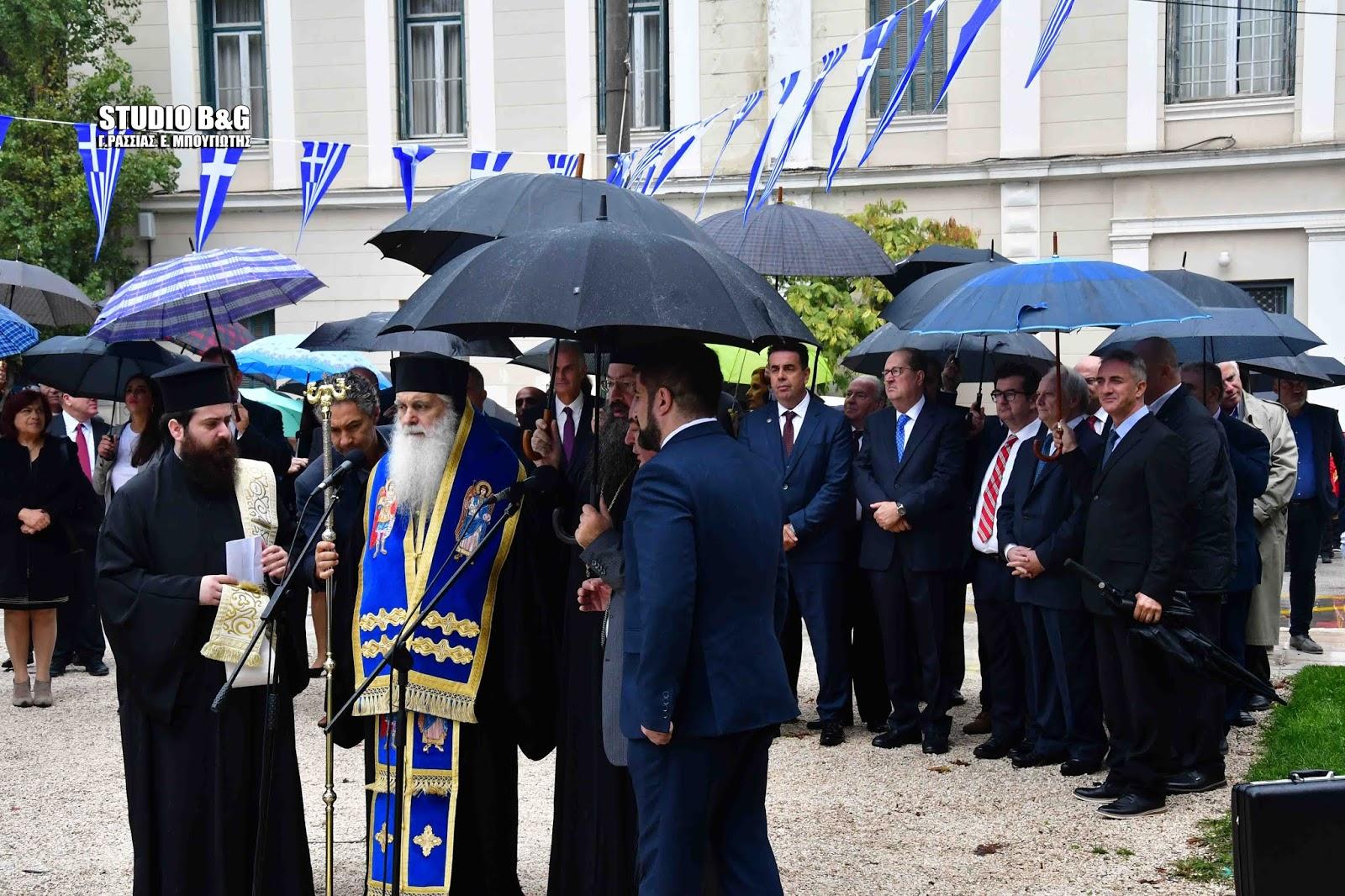 Επέτειος της αλώσεως του φρουρίου Παλαμηδίου και της απελευθερώσεως της πόλεως του Ναυπλίου