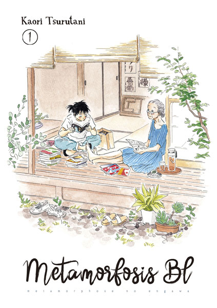 Review de Metamorphosis BL Vol.1 de Kaori Tsurutani - Norma Editorial