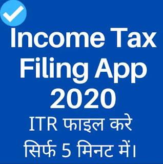 How Can File Income Tax Return 2021