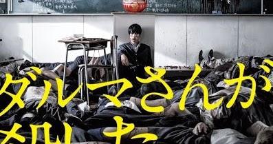 download film kamisama no iu toori 2014 bluray subtitle