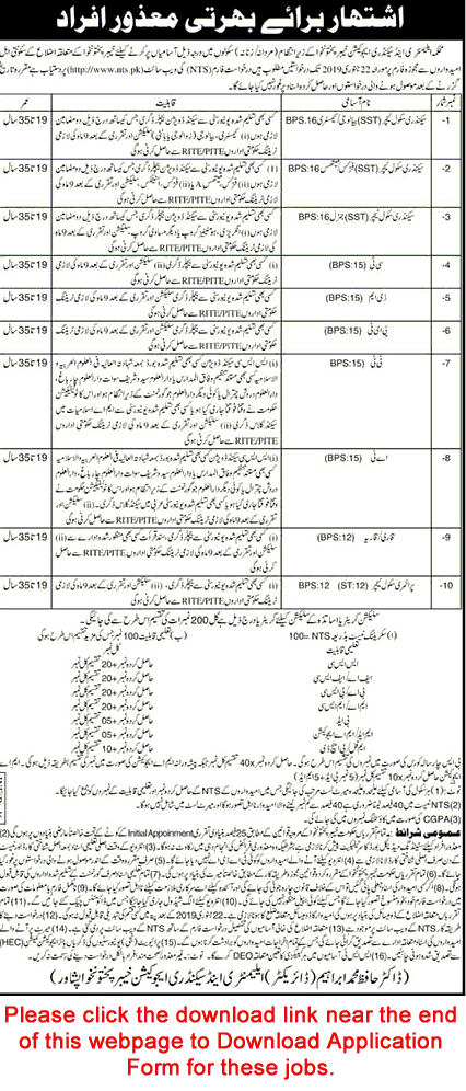 Teaching jobs and Government jobs