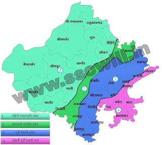 राजस्थान के भौतिक प्रदेश - Rajasthan Ke Bhotik Pradesh