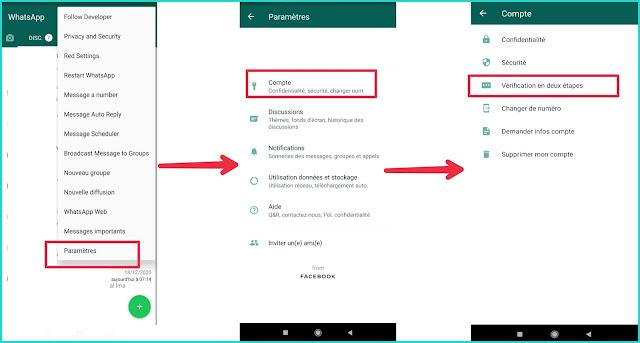 تنشيط الرمز السري في تطبيق واتساب  whatsapp
