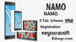Namo Tablet Yojana 2021-22 Registration Form