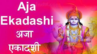 aja-ekadashi-mahatv-puja-vidhi-shubh-muhurat-2019