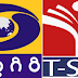 10th class lessons in DD Saptagiri and T-Sat