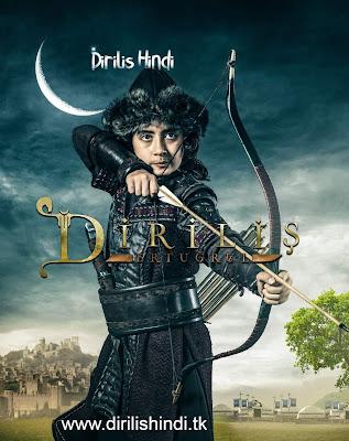 Dirilis Season 5 Episode 4 Urdu Subtitles HD 720