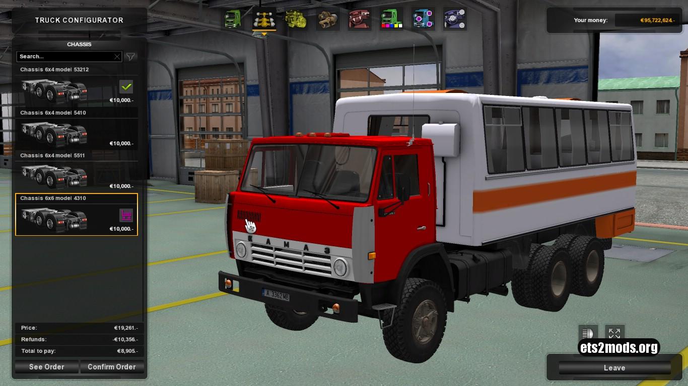 Truck - Kamaz 5410, 5511, 4310, 53212