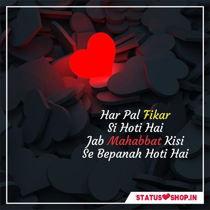 Status in Hindi | Hindi Status 2021 for Facebook and Whatsapp  I  बेस्ट हिंदी स्टेटस | Status Shop