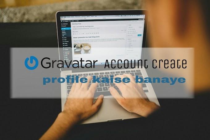 Create Gravatar Profile Without Wordpress In Hindi