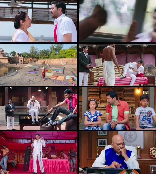Guru 2016 Marathi 720p HDRip
