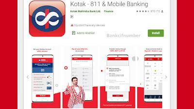 Kotak Debit Card PIN generation - Kotak 811 App
