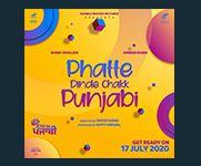 Phatte Dinde Chakk Punjabi Full Movie