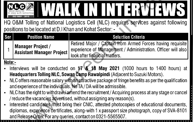 New Jobs in National Logistics Cell NLC May 2021