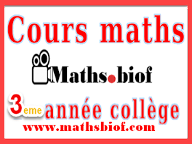 mathematique 3eme annee college maroc en francais maths inter دروس الرياضيات الثالثة اعدادي بالفرنسية