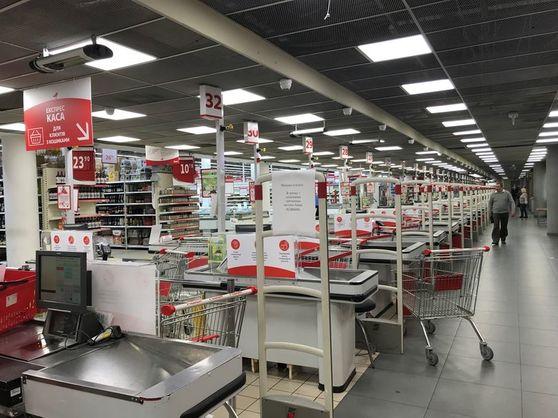 Штурм ТЦ Магеллан в Києві: Ашан вирішив тимчасово закрити свій супермаркет