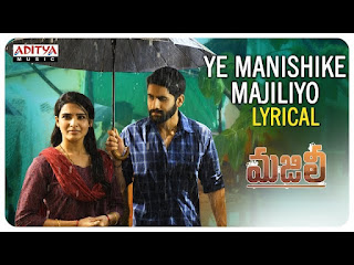 Ye Manishike Majiliyo Lyrics | Majili Songs