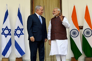 India's iCreate signs MoU with Israel